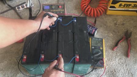 电动车电池饿死到底能不能激活?用什么方法激活?看老师傅怎么说