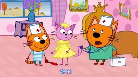 糖果在凯特的尾巴上绑了一个蝴蝶结,布丁给了凯特一个苹果!