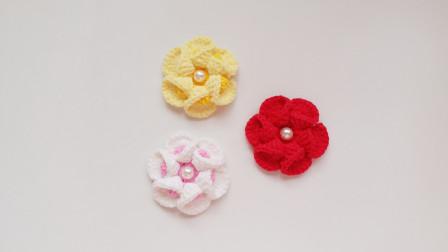 钩针编织特别精致的小花朵珍珠在哪都是主角花样钩法