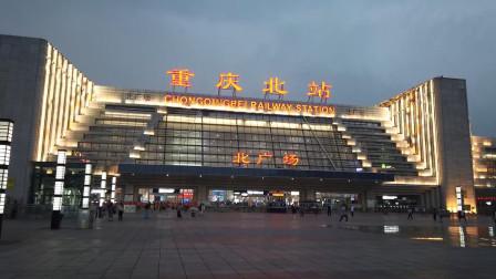 重庆我来了,看下人山人海的重庆北站,国家特等站