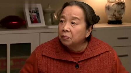 婆婆听媳妇说房子贷款二十年, 要是换成她就睡不着觉了