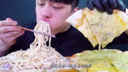 韩国大嘴吃播,奶油意面芝士披萨,大口大口真过瘾,深渊巨口!