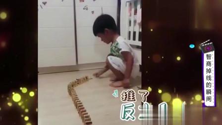 家庭幽默录像:童言无忌的萌娃什么话都敢说,小宝宝:祝爷爷早生贵子