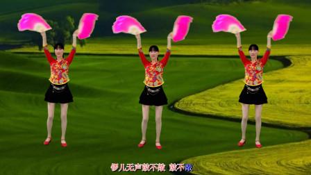 革命红歌广场舞《十送红军》32步扇子舞,简单好看更好听!