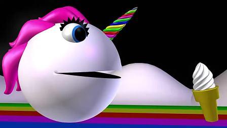 儿童益智早教,卡通独角兽吃冰淇淋变颜色!