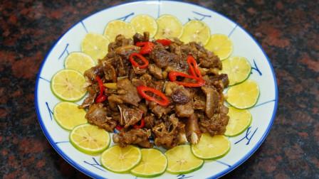 柠檬焖鸭,潮汕特色家常菜,酸爽开胃,吃一次就念念不忘