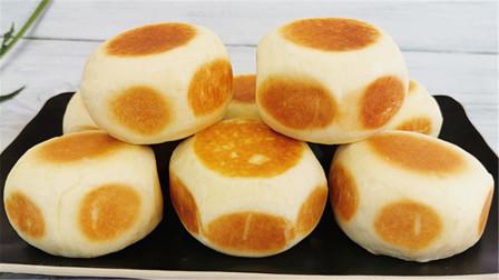 奶香面包饼,不用水不用油,又松又软有点甜,不用喝汤也能吃3个