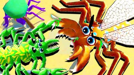 进化模拟器 这些食肉巨虫怎么长出了翅膀,还发射毒针 小熙解说