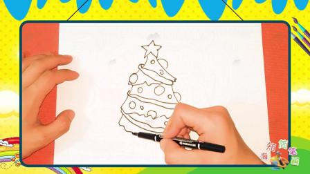 手绘植物花卉简笔画之画挂满礼物的圣诞树