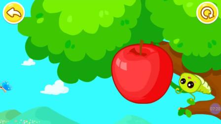 宝宝巴士之046 宝宝认知大全 宝宝巴士动画片 宝宝水果蔬菜 亲子益智游戏 儿童玩具儿歌