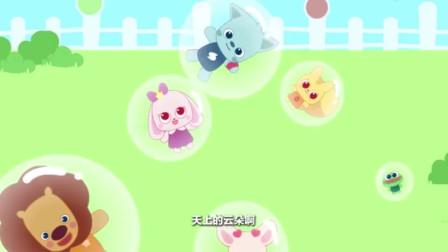 小鹿杏仁儿动画片:小朋友是抓不到云朵的,云朵是肉眼看不到的水汽噢