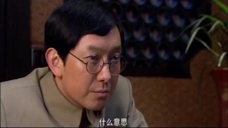 密战太阳山:三人坐在一起喝酒谈心,原来大家都讨厌刘元成