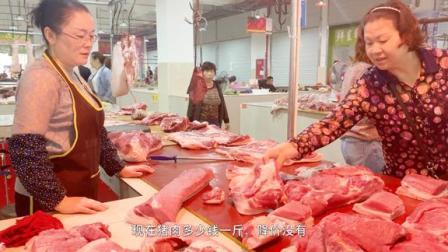 四川绵阳,看看现在猪肉多少钱一斤?不知其它地方什么价格?