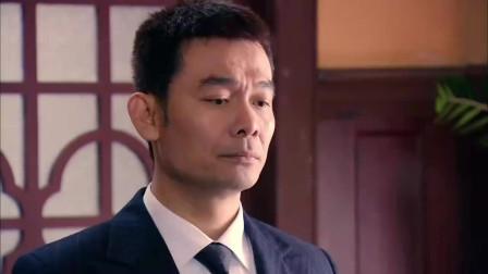 青岛往事:德发被满仓说动,决定帮助天佑,劝说吉村放弃那块地