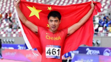 世锦赛-谢文骏110米栏获第四 创个人大赛最好成绩