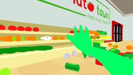 超市模拟器:我有一双大长手 是时候用得上了 游戏