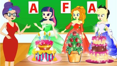 老师布置了作业,紫悦到超市购买东西制作蛋糕 小马国女孩游戏