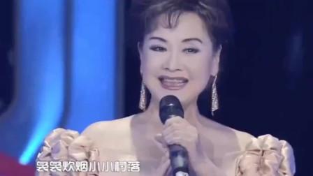 李谷一演唱《我和我的祖国》,这才是永恒的经典,秒杀王菲!