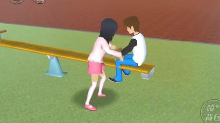 樱花校园模拟器:梦回童年 那个与我相伴的少年 游戏