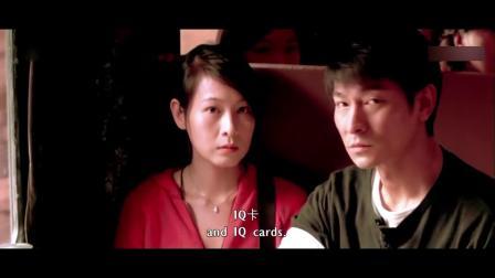 天下无贼经典片段,范伟冯远征客串三分钟,却成为本片最大看点