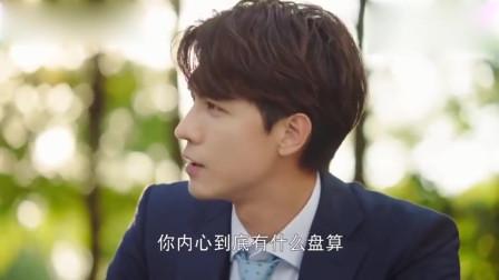莫格利男孩:郑理很及时的去帮忙马天宇瞒过了郑伟珏,但是郑理也好奇马天宇是发生了什么!