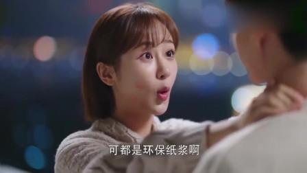 莫格利男孩:杨紫知道了爸爸的事情,而自己的工作室也快开业了,还有马天宇求婚攻击!人生太甜蜜了!