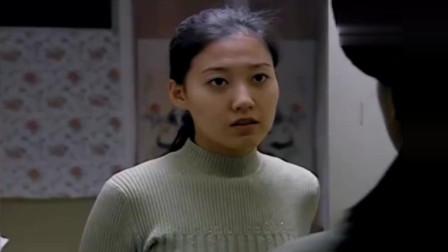 血色浪漫:高洋来拿姑娘父母的工资,没想到李白玲来了