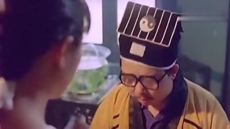 香港经典老电影,蜜桃女神李丽珍找道士到家里驱鬼,他却处处揩油