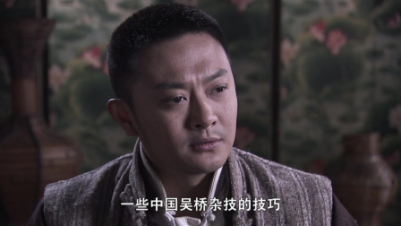 西村先生想留沧海在自己班里,沧海不好拒绝,只好试试