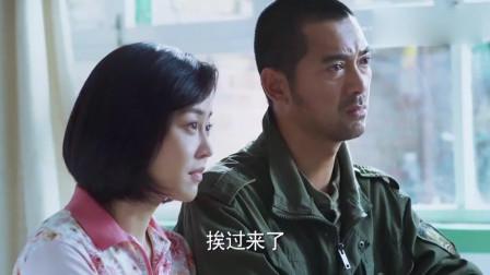神犬奇兵:老谢说出小米救他的事,他爹回忆往事,选择关店!