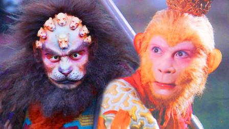 九头狮子精那么厉害,孙悟空大闹天宫时,玉帝为何不找他来除妖?
