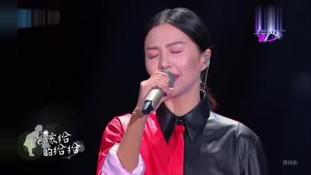 梦想的声音:谭维维献唱《给给》,空灵动听,简直是天籁之音!
