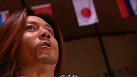 霍元甲用了一招假痴不癫 打到日本人伊藤倒地不起 太精彩了