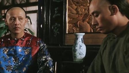 一刀倾城:袁世凯跟日本武士设计陷害王五,常威连忙去找谭嗣同