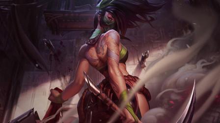 超神解说:离群之刺阿卡丽,天秀超强刺客,万军从中取敌将首级