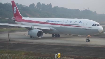 四川航空飞行中的川菜馆子,还有英勇无畏的中国机长