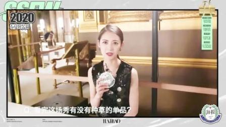 海报独家:陈钰琪BALMAIN专访