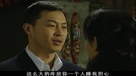 有了媳妇的三强,一切都得听媳妇安排,潘丽丽太贤惠了