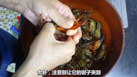 跟着大厨学做龙虾,香辣可口,自己在家动手,吃得放心