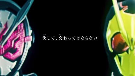 假面骑士时王 Zero-One  令和 The First Generation 特报 生肉