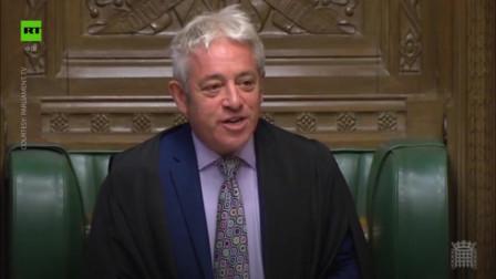 英国下议院议长终于把自己喊哑了