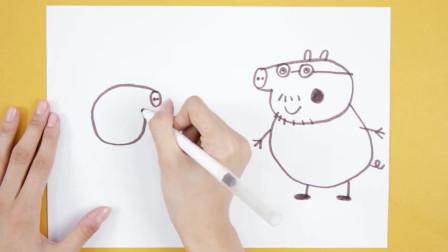 小猪佩奇简笔画:猪爸爸和猪妈妈看南瓜卡通人物简笔画