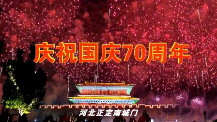 国庆70周年正定夜景掠影
