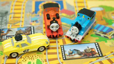 玩具大联萌 托马斯世界地图大冒险场景玩具
