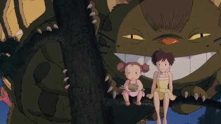 宫崎骏的动漫《龙猫》是一部恐怖片吗 为什么有人看了会觉得害怕
