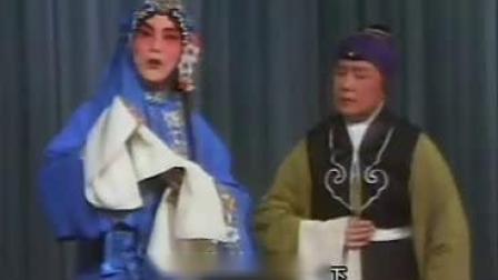 京剧《春秋配》选段 蒙君子至诚心再三问话 张君秋演唱(1980年上海实况)