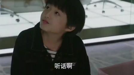 霸道总裁教育孩子有一套,德智体美劳,全面发展!