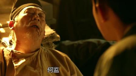 长安十二时辰:何孚竟装傻,卧薪尝胆却只为行刺?