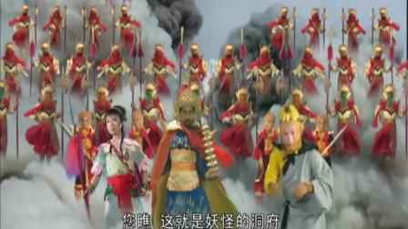 悟空带着李天王和哪吒来到妖怪洞府哪吒自告奋勇前去叫阵