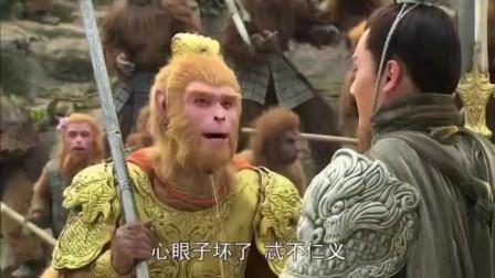 猴哥说玉帝的坏话,谁知二郎神听见后满心欢喜!